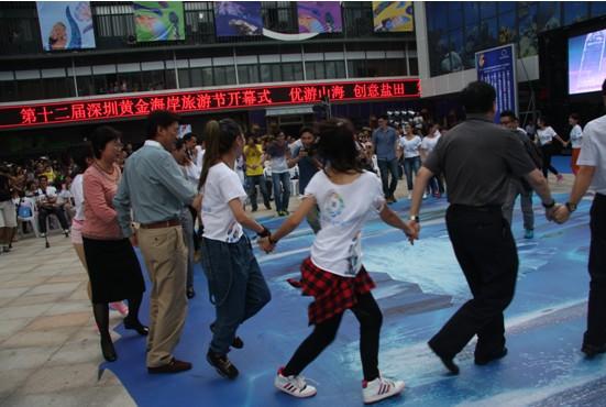 第十二届深圳黄金海岸旅游节开幕式在盐田国际创意港成功举行图片