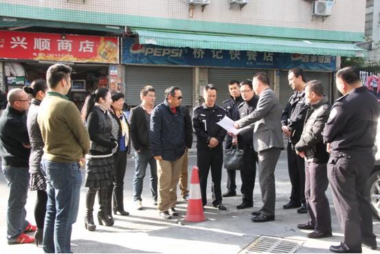 盐田区公安分局局长牟春生莅临盐田国际创意港专题图片