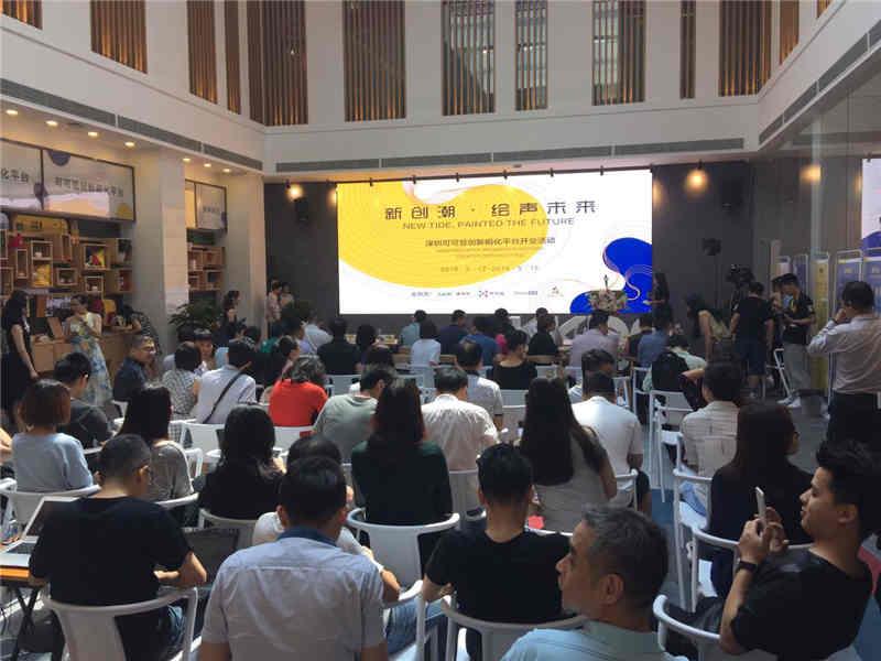 大狮集团_深圳市灵狮文化产业集团有限公司