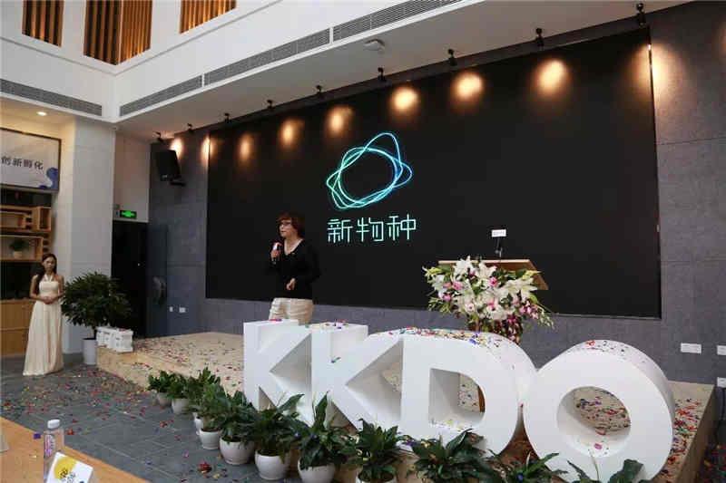 5月13日上午10点,由深圳设计之都创意产业园和洛可可创新设计集团图片