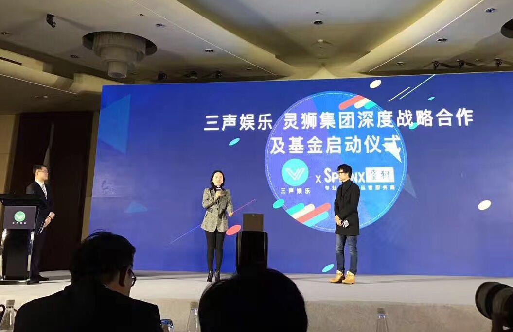 三声娱乐创始人王卓(右)和灵狮集团常务副总唐英(左)